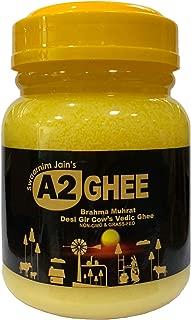 Gir Cow A2 Ghee 16.9oz - Swaarnim Jains' A2 Brahma Muhurta Ghee 500ml - Probiotic Properties - 0% Trans Fat - Grass-Fed - Non-GMO - Made in Brahma Muhurta - Pure & Purifying