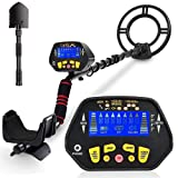 RM RICOMAX Metal Detector for Adults -【High-Accuracy】Metal Detector Waterproof with LCD Display 【P/P Function & Discrimination Mode & Distinctive Audio ...