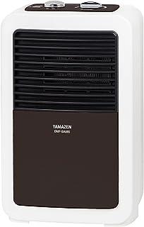 山善 ミニセラミックヒーター(温度調節機能付) ブラウン DMF-SA065(T)