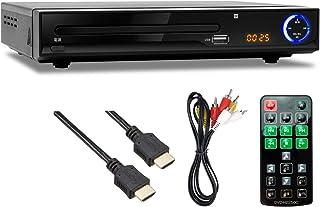 高画質 DVDプレーヤー HDMIケーブル付 HDMI端子搭載モデル CPRM対応 [リージョンフリー対応] USB端子 音楽 CD リモコン DVD リージョン フリー ケーブル付属 据置 コンパクト【国内メーカー12カ月保証】 t007