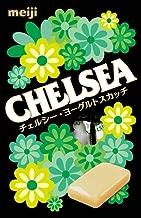 MEIJI Chelsea Yogurt Scotch 10-count (10-pack)