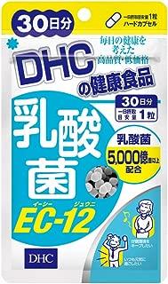 DHC 乳酸菌EC-12 30日分