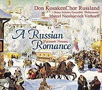 Russian Romance