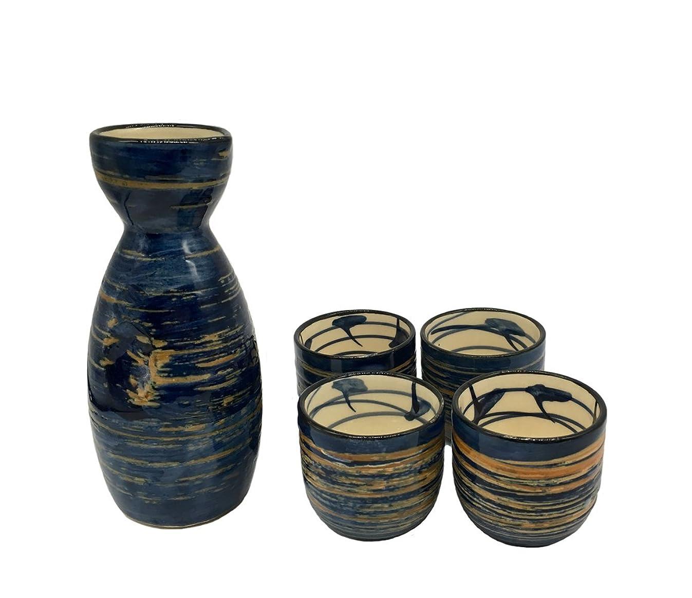 KCHAIN 5 in 1 Ceramic Sake Set Hand Painted Color (Blue)