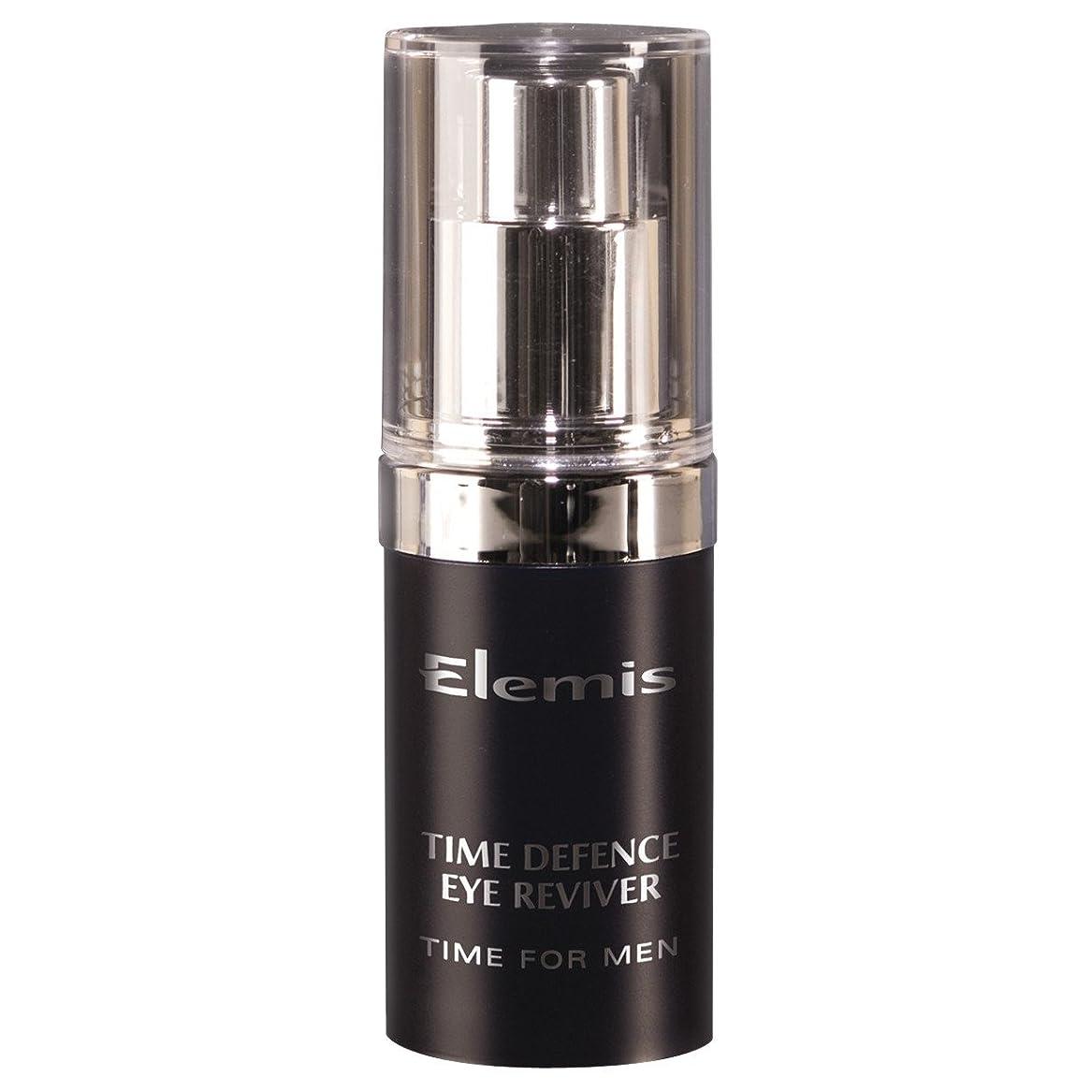 横たわるポータブルエンターテインメントエレミスタイムディフェンスアイリバイバー (Elemis) (x2) - Elemis Time Defence Eye Reviver (Pack of 2) [並行輸入品]