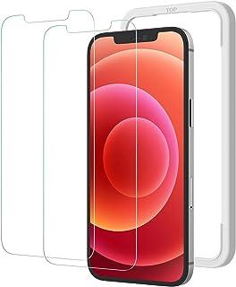 NIMASO ガラスフィルム iPhone12 mini 用 強化 ガラス 保護 フィルム 2枚セット ガイド枠付き