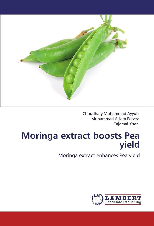自分洗練モードリンMoringa Extract Boosts Pea Yield