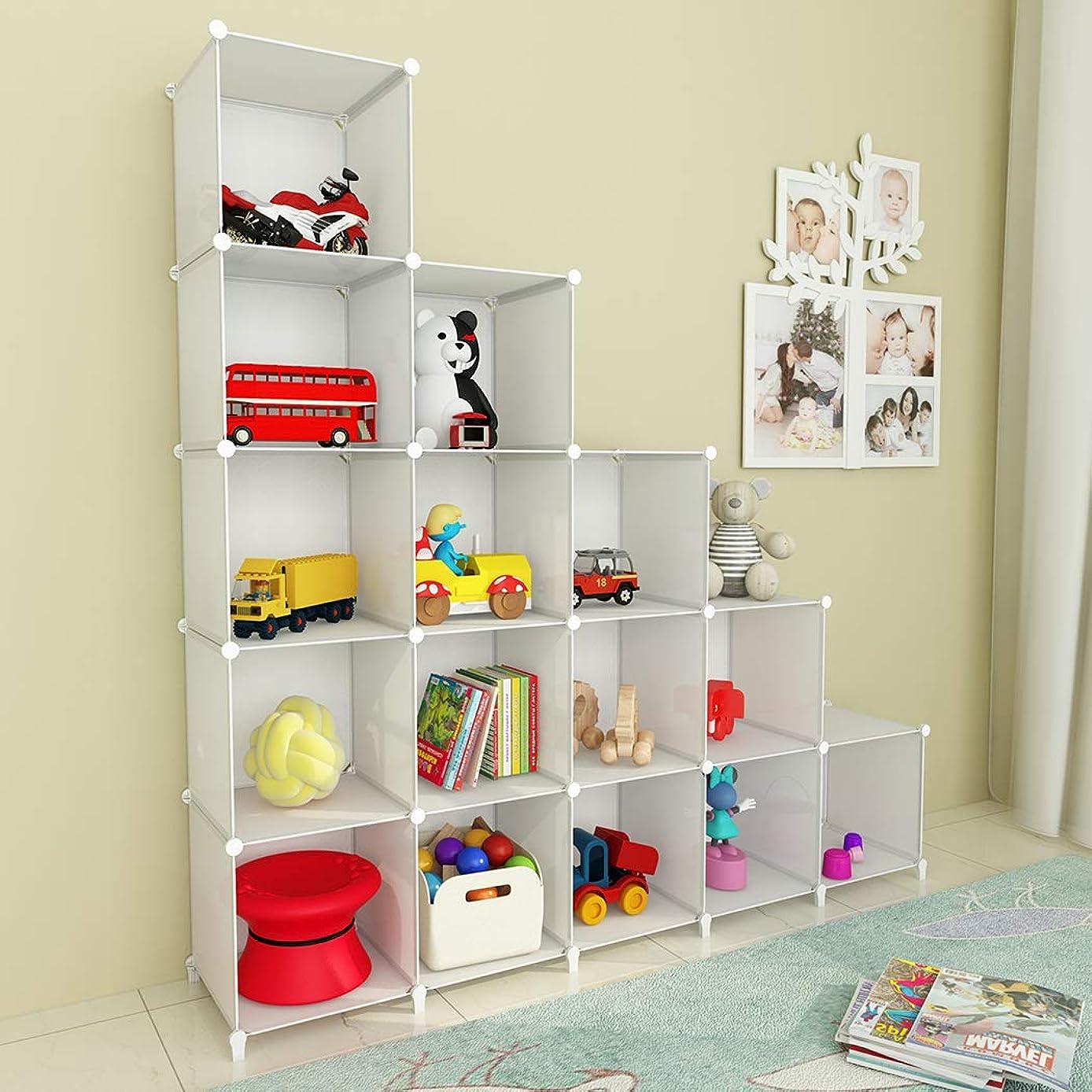 デッドロックペナルティ大胆SIMPDIY 本棚 大容量 整理棚 ワイヤー収納ラック 組み立て式 衣類収納ボックス 便利な ワードローブ - 白(16ボックス)