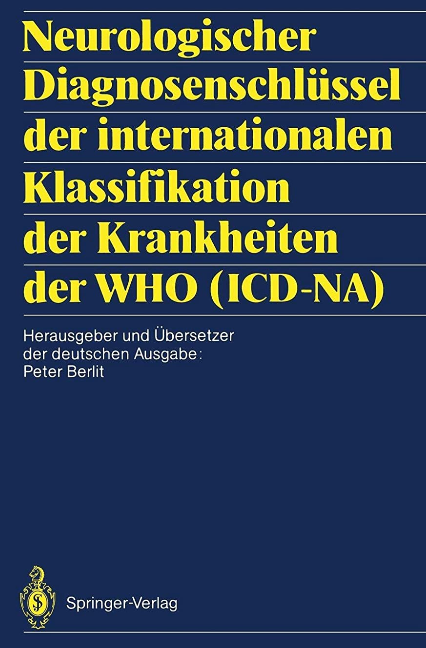 に話すピル犬Neurologischer Diagnosenschluessel der internationalen Klassifikation der Krankheiten der WHO (ICD-NA)
