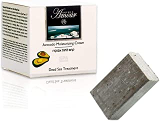 Dead Sea Avocado Moisturizing Cream 50ml/1.7 oz.fl Face & Neck Cream For Daily Use Anti-aging Skin Care All Skin Types Cream Black Mud Soap 125 gr. FREE