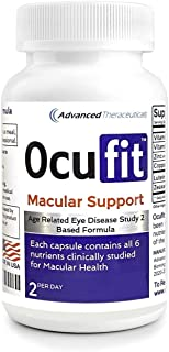 Ocufit Macular Support Formula (Age Related Eye Disease Study 2 Based) 220CT / Lower Zinc Formula