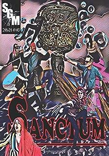 Sanctum Trade #1: Issues #1-#3