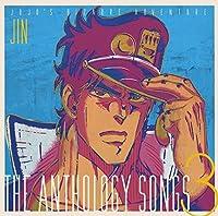 JOJO NO KIMYOU NA BOUKEN THE ANTHOLOGY SONGS by Jin Hashimoto