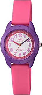 Q&Q Women's White Dial Silicone Band Watch - VR97J003Y