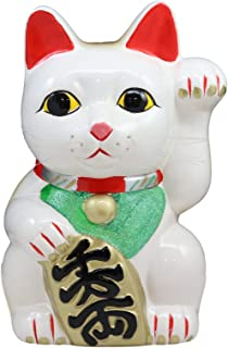 Ebros Japanese Luck and Fortune Charm White Beckoning Cat Maneki Neko Money Coin Bank Ceramic Statue Feng Shui Piggy Box Collectible Figurine (8.5 Inches Tall)