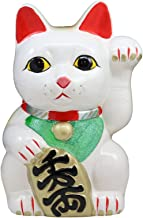 Ebros Japanese Luck and Fortune Charm White Beckoning Cat Maneki Neko Money Coin Bank Ceramic Statue Feng Shui Piggy Box Collectible Figurine 8.5 Inches Tall Multi