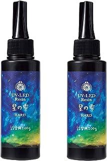 パジコ レジン液 UV-LEDレジン 星の雫 ハード 詰替用 100g 2個セット