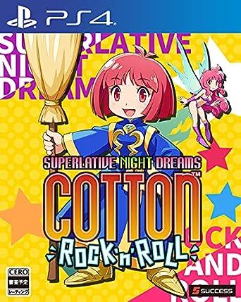 PS4版 コットンロックンロール 通常版