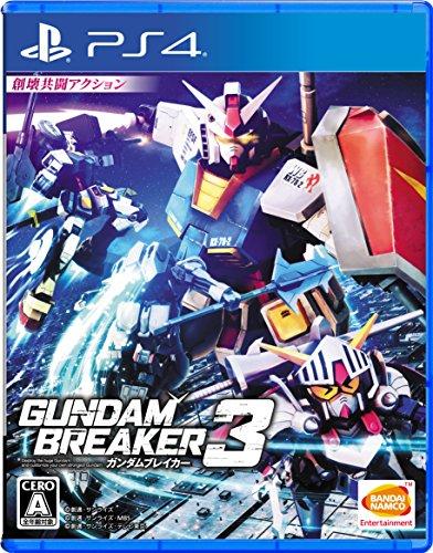 Gundam Breaker 3 [PS4][Importación Japonesa]