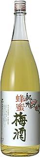 中野BC 紀州 蜂蜜梅酒 瓶 [ 1800ml ]