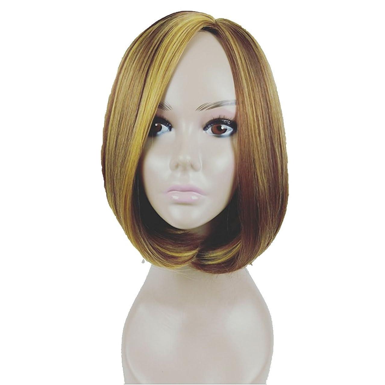 ユニークな寛容な蛇行Koloeplf 女性のための短いストレートウィッグスプリットバンズウィッグと人間の髪ボブの頭の中で自然な長いウェーブのかつらを見てパーティーのウィッグ (Color : Black gold)
