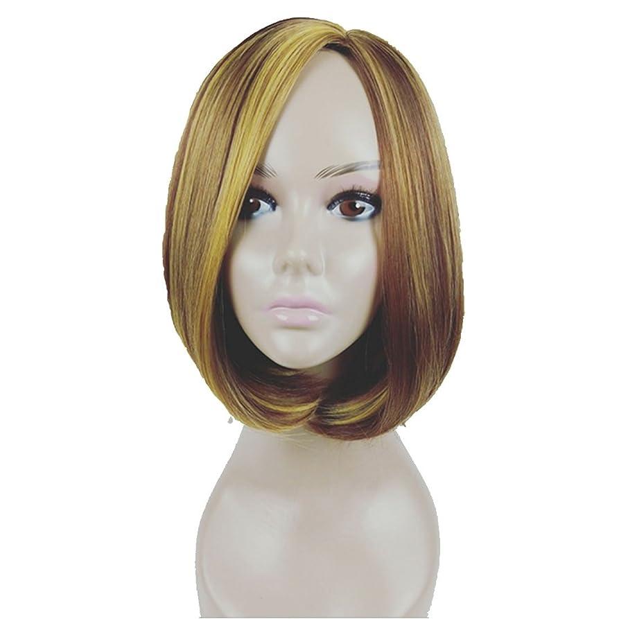 裂け目契約した脱走Koloeplf 女性のための短いストレートウィッグスプリットバンズウィッグと人間の髪ボブの頭の中で自然な長いウェーブのかつらを見てパーティーのウィッグ (Color : Black gold)