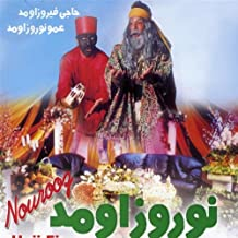Norouz Amad, Persian New Year, Haji Firooz, Amou Nourooz