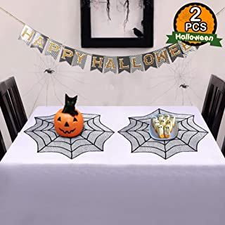 AerWo Lace Spider Web Halloween Tablecloth with 2pcs, 30-Inch Round Table Topper for Halloween Table Decorations, Black