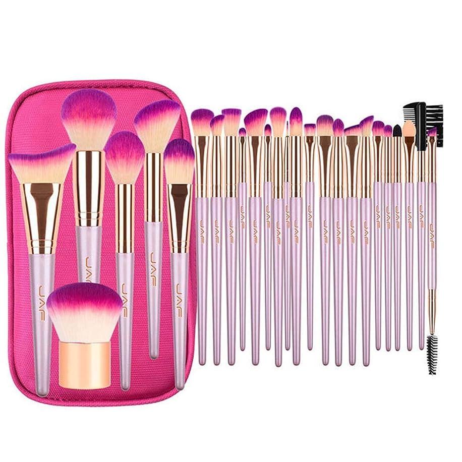 Make-up brush sets,soft fiber Make Up Brushes 26pcs with Zipper bag for makeup artist beginner pink