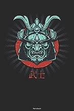 Notebook: Kendo Mask Japan Material Arts Journal Kendo Samurai Warrior Training Composition Book Katana Bushido Birthday gift