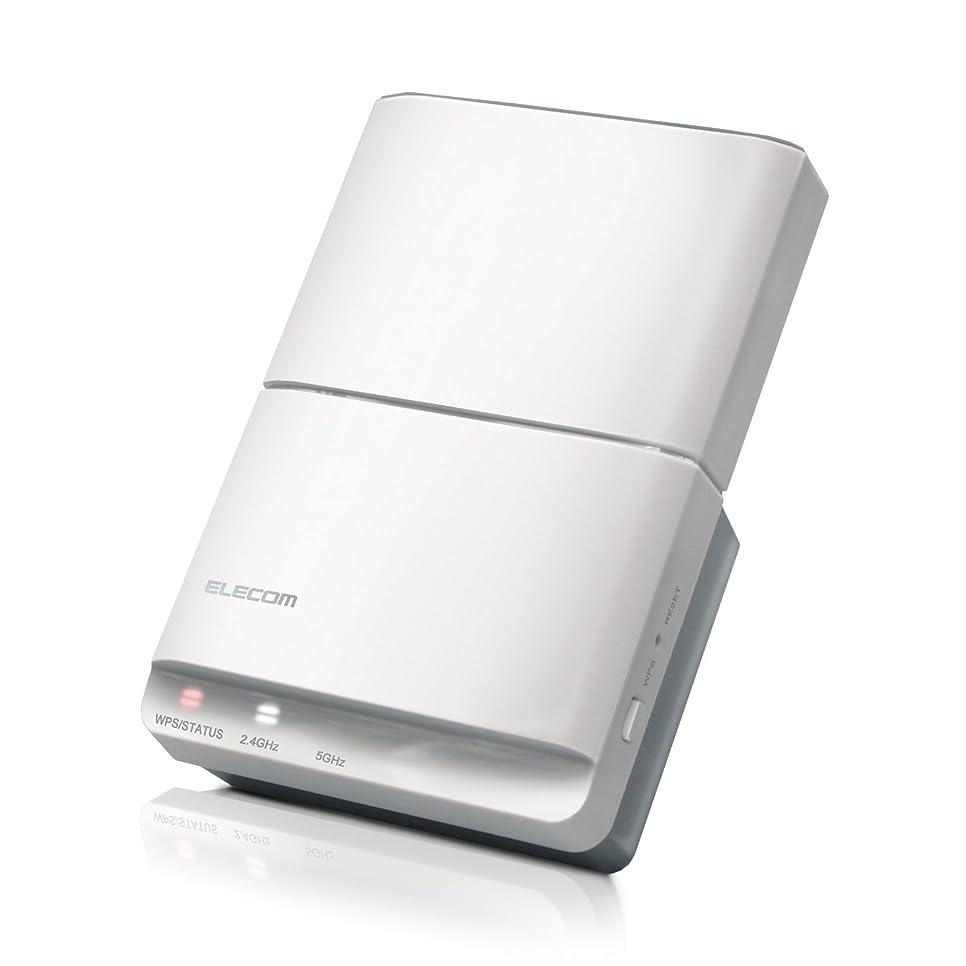 閉じる失われたエレクトロニックエレコム WiFi 無線LAN 中継器 11ac/n/g/b 867+300Mbps コンセント直挿し WTC-F1167AC フラストレーションフリーパッケージ(FFP)