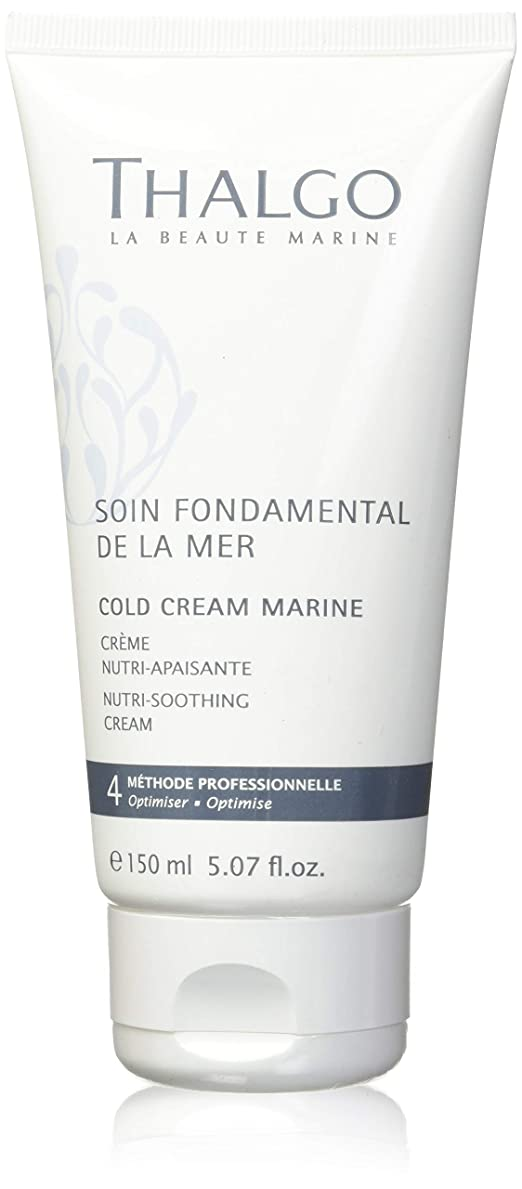 開梱する必要がある調和タルゴ Cold Cream Marine Nutri-Soothing Cream - For Dry, Sensitive Skin (Salon Size) 150ml/5.07oz並行輸入品