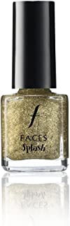 Faces Canada Splash Nail Enamel All That Glitters 22 8 ml (Gold)