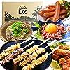 [Amazon限定ブランド] Syabumaru DX 飲み会セット スタンダード 8種 福袋 《*冷凍便》【まとめ買い割引】 まとめ買い対象商品 人気