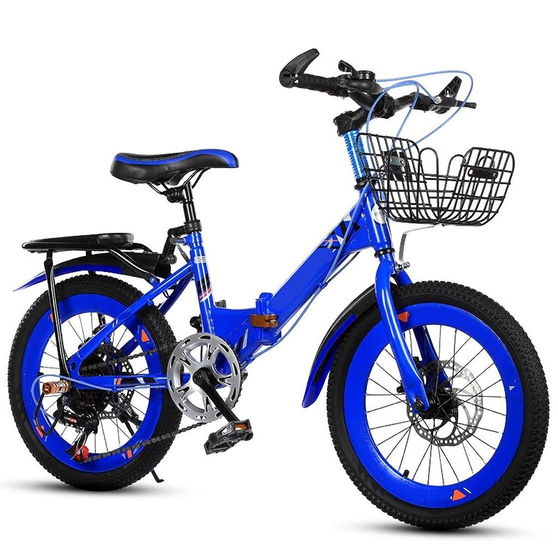 暖かく分析賢い折りたたみ自転車 子供自転車 ロードバイク 自転車 タイヤマウンテンバイク、ダートバイクマウンテン折りたたみ自転車、6速、キッズ、ジュニア、小型ポータブルバイク自転車成人学生アウトドア用キッズスポーツマウンテンバイクを広げます (Color :...