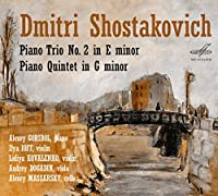 Shostakovich: Piano Trio No 2/