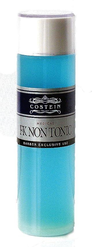 することになっているクッションファッションコスティン 薬用フケノントニック 150ml (医薬部外品)