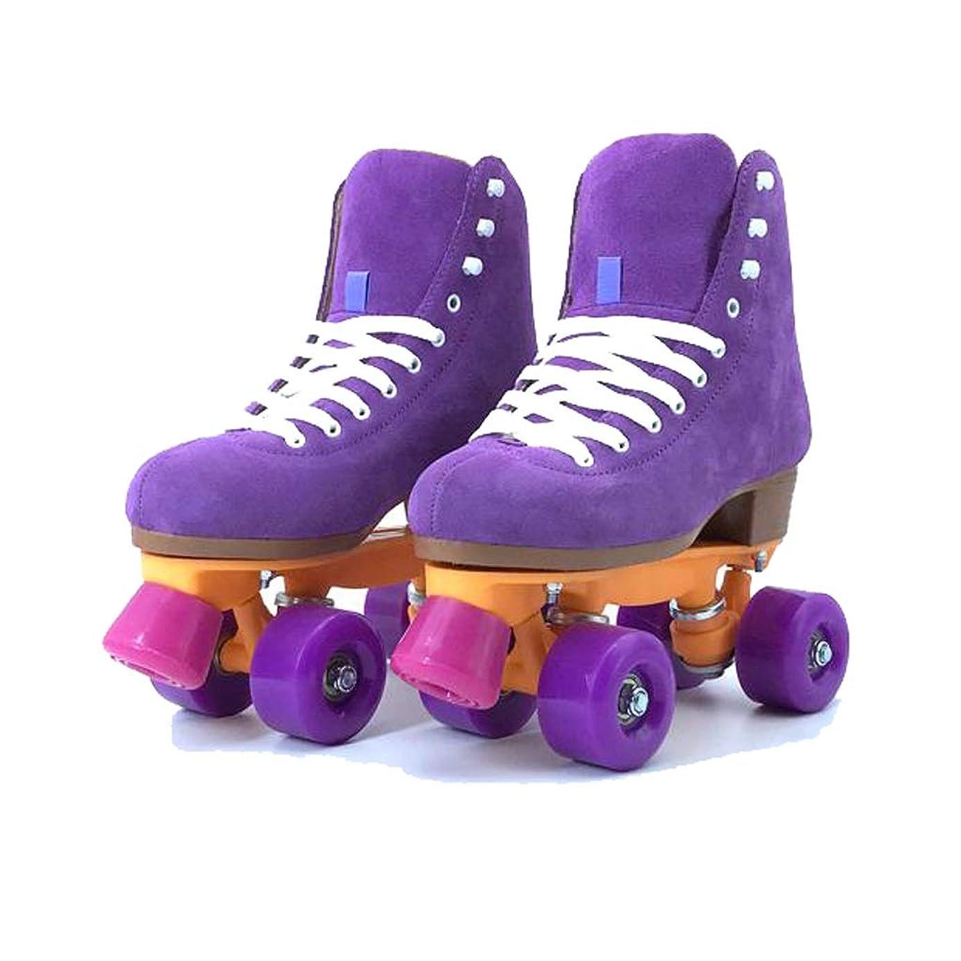 Ailj Adult Double Row Skates, Classic High-top Four-Wheeled Roller Skates Retro Fashion Children's Beginners Roller Skates Purple