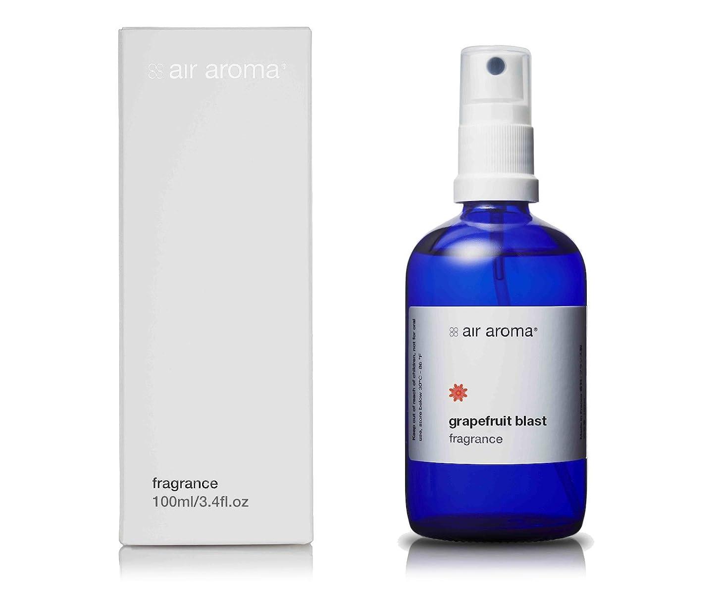 魅力的忌まわしい経由でエアアロマ grapefruit blast room fragrance(グレープフルーツブラストルームフレグランス)100ml