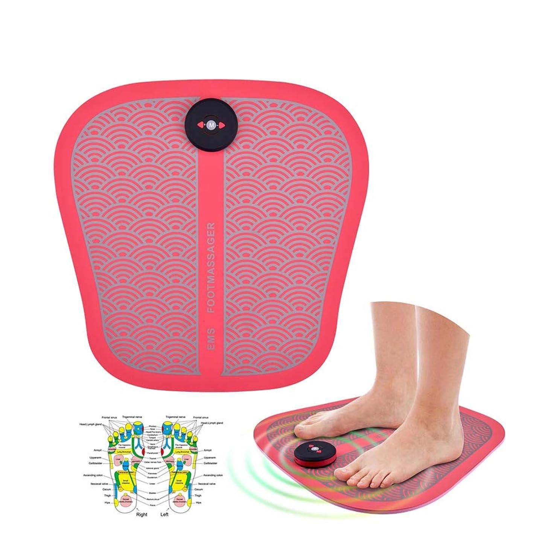 ヘルシー締め切りもろいスマートワイヤレスEMS筋肉刺激足ツボマッサージマットヘルスケア充電式/リモートコントロールバージョンマッサージャーフット