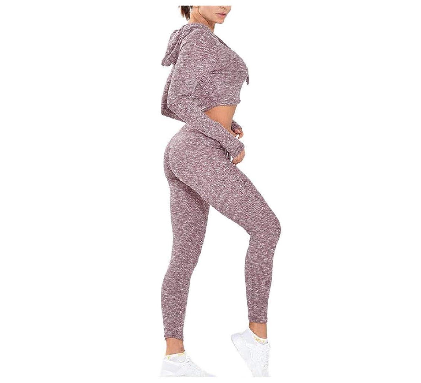 定期的な柱区Women Thin Quick Dry Bodycon Yoga Sports Training Running Tracksuit
