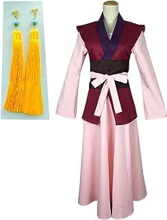 Onecos Akatsuki No Yona Yona Suit + Earrings Cosplay Costume