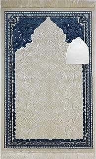 Islamic Prayer Rug Janamaz with Free Cap - Sajadah Simple Design Solid Sina (Blue)