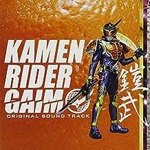 Best kamen rider den o ost Reviews