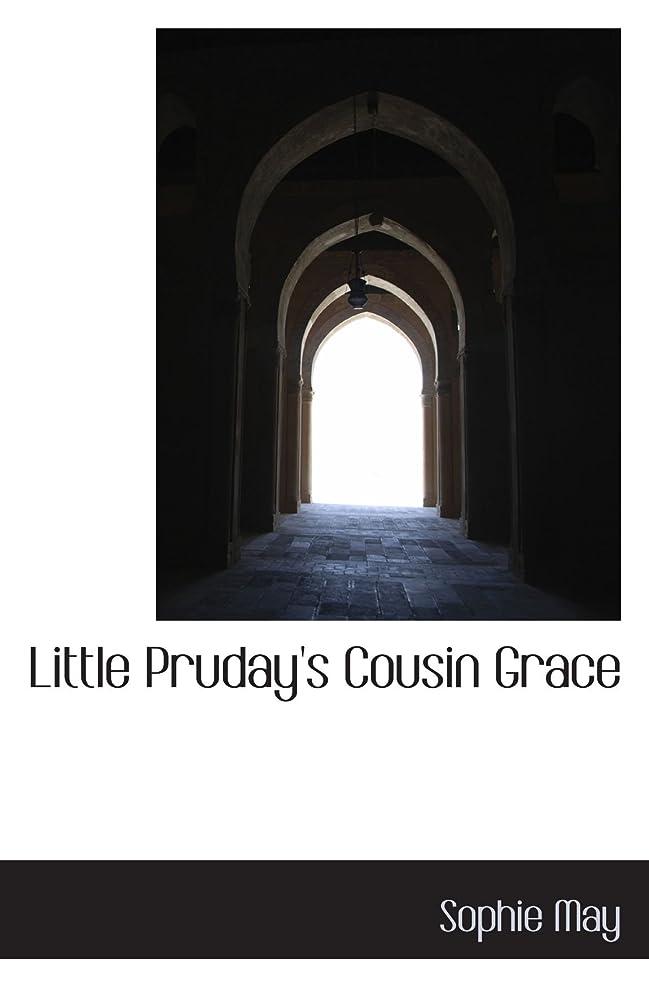 写真を撮る視線方言Little Pruday's Cousin Grace
