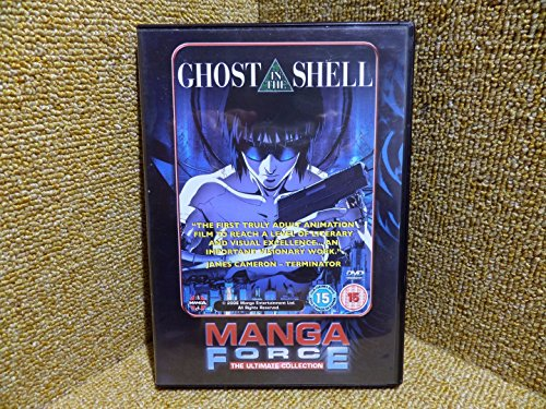 Ghost In The Shell - Manga Force Ultimate Collection