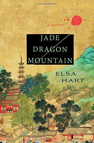 Image of Jade Dragon Mountain: A Mystery (Li Du Novels)