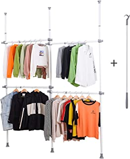 LUBAN King Adjustable Garment Racks with 4-Tiers Heavy Duty Hang Clothes Rack for Storage and Display, Closet Organizer 440 lb Load with 55