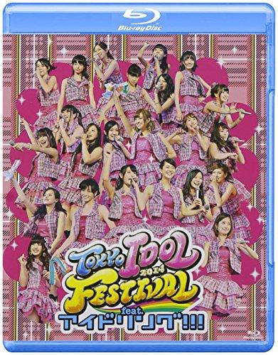 [画像:TOKYO IDOL FESTIVAL 2014 feat.アイドリング!!! [Blu-ray]]