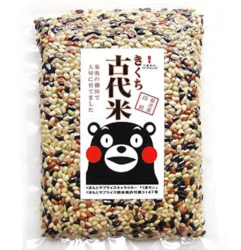 九州の大自然 しらき 古代米 ブレンド 熊本産 ダイエット 野菜並みの低GI 残留農薬ゼロ チャック付 1,000g